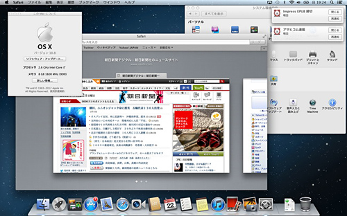 OS X Mountain Lion1