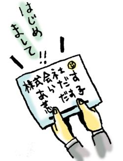 02___.jpg